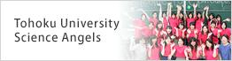 Tohoku University Science Angel