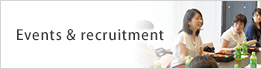 Events & recruitment