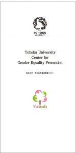 leaflet_e