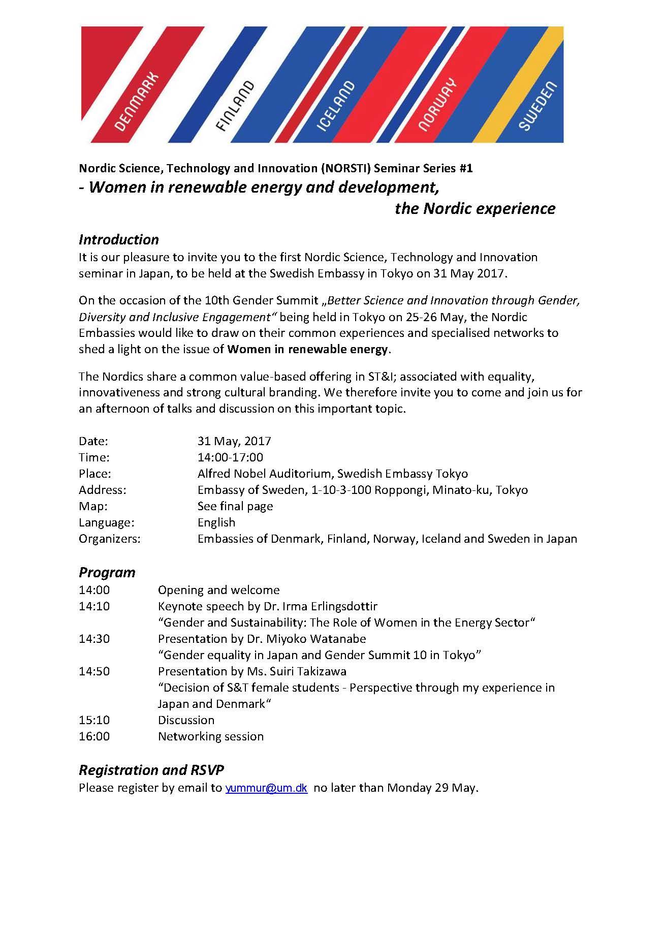 ご案内 イベント women in science 北欧5カ国の取り組み 2017 5 31